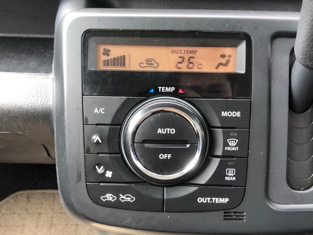 「日産」「モコ」「コンパクトカー」「福島県」の中古車30