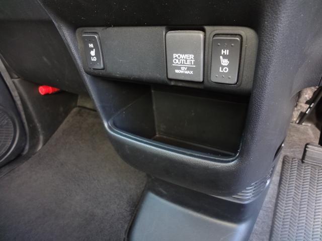 G SSパッケージ あんしんパッケージ 社外アルミ 4WD(18枚目)