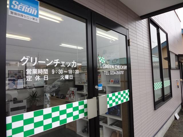 「ダイハツ」「タント」「コンパクトカー」「山形県」の中古車25
