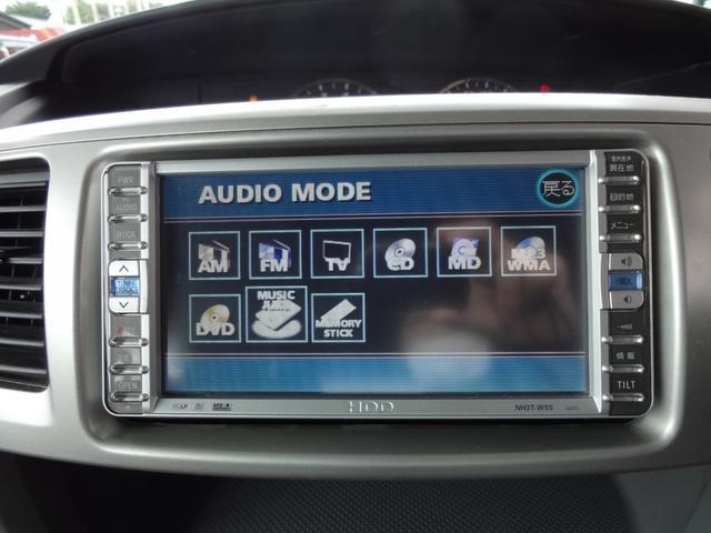 Z 煌 4WD 純正HDDナビ キーレス スペアキー 両側電動スライドドア 3ヶ月3000キロ無料保証付き(3枚目)