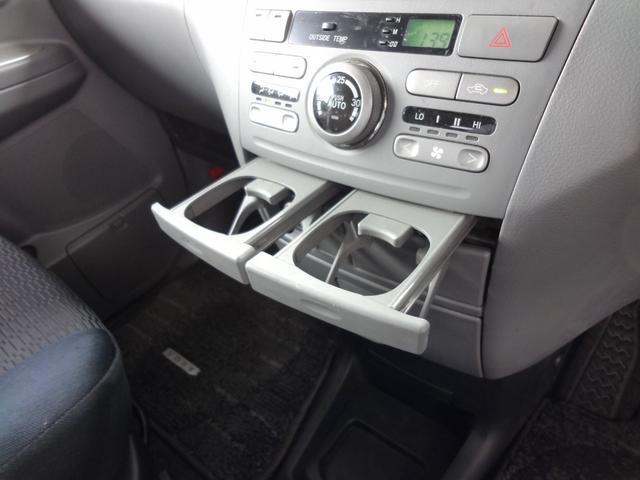 Z 煌 4WD 純正HDDナビ キーレス スペアキー 両側電動スライドドア 3ヶ月3000キロ無料保証付き(8枚目)