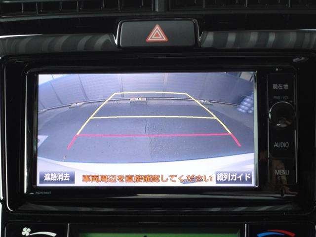 1.5G ダブルバイビー 純正SDナビ フルセグTV バックカメラ ETC セーフティセンス オートエアコン Bluetooth接続 スマートキー プッシュスタート 3ヶ月3000キロ無料保証付き(6枚目)
