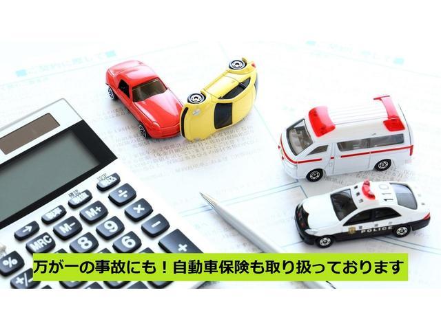 グリーンチェッカーは、あいおいニッセイ同和損保の代理店として、自動車保険のお取り扱いもございます!お車のご購入と合わせて、自動車保険も見直しませんか!?お客様にぴったりのプランをご提案させて頂きます!