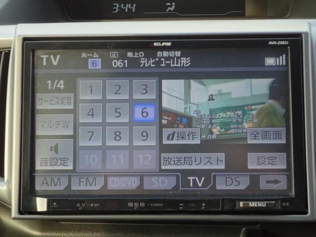 Z クールスピリット /ワンオーナー/両側パワースライドドア/9インチナビ/フルセグTV/バックカメラ/ETC/後席フリップダウンモニター/HID/コンフォートビューパッケージ/(3枚目)