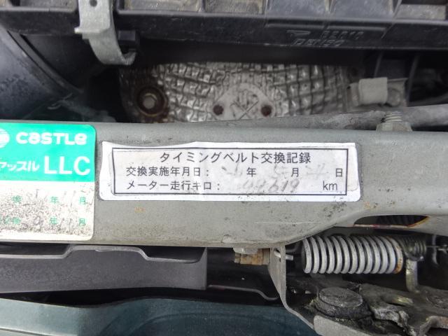 「ダイハツ」「ミラジーノ」「軽自動車」「山形県」の中古車20