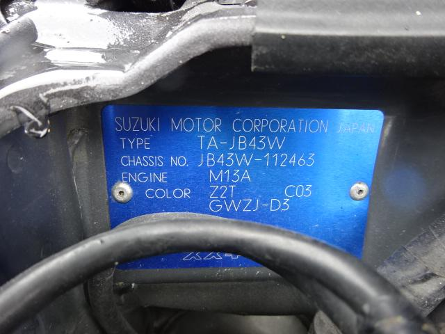「スズキ」「ジムニーシエラ」「SUV・クロカン」「山形県」の中古車22