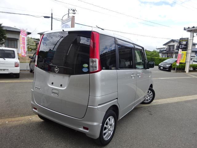 「日産」「ルークス」「コンパクトカー」「山形県」の中古車4