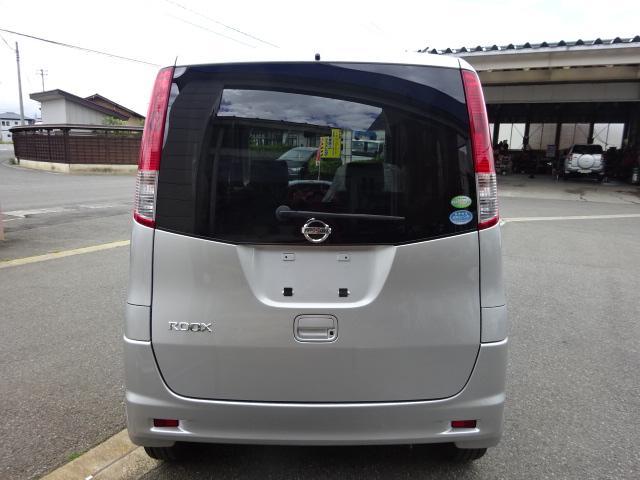 「日産」「ルークス」「コンパクトカー」「山形県」の中古車5