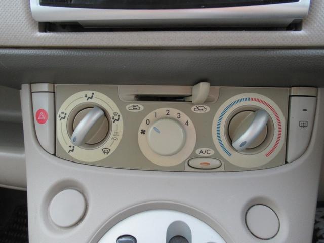 「スバル」「R2」「軽自動車」「山形県」の中古車6