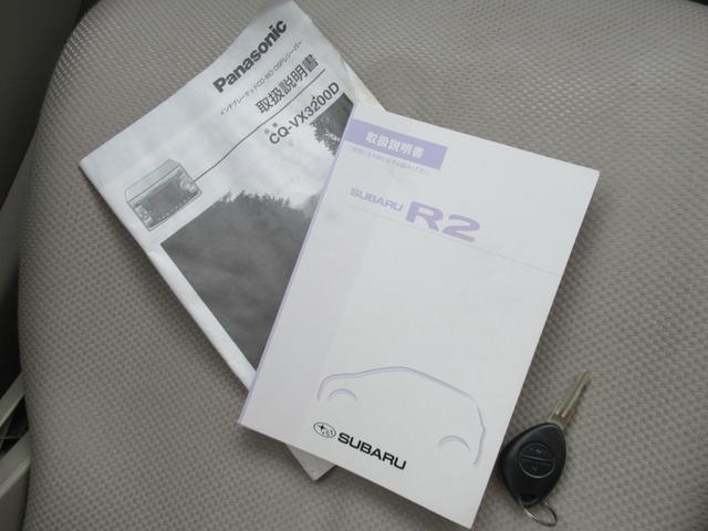 「スバル」「R2」「軽自動車」「山形県」の中古車14