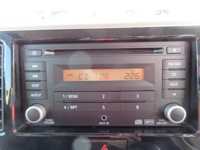 ハイウェイスター X  GCD 両側電動ドア スマートキー(14枚目)