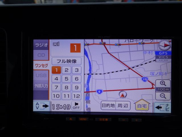 「スズキ」「MRワゴン」「コンパクトカー」「福島県」の中古車19
