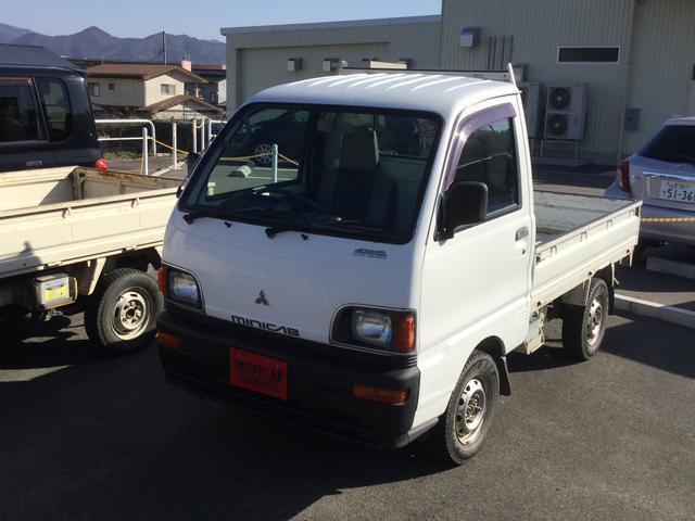 「三菱」「ミニキャブトラック」「トラック」「山形県」の中古車2