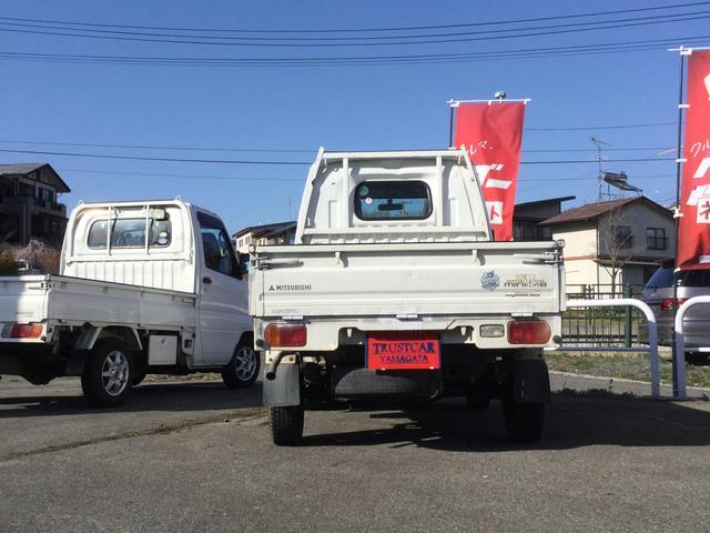 「三菱」「ミニキャブトラック」「トラック」「山形県」の中古車15