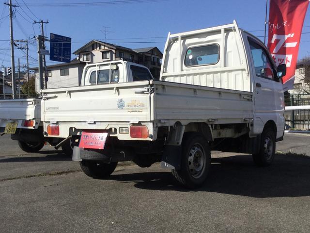 「三菱」「ミニキャブトラック」「トラック」「山形県」の中古車18