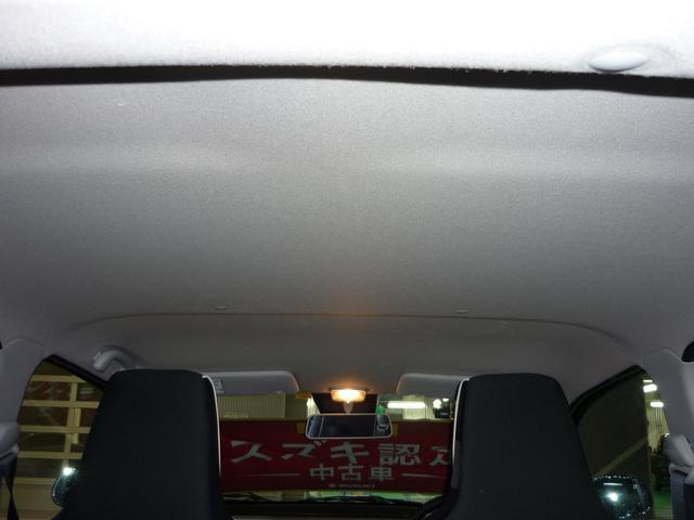「スズキ」「アルト」「軽自動車」「山形県」の中古車11