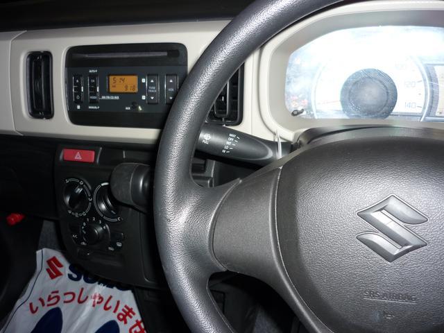 「スズキ」「アルト」「軽自動車」「山形県」の中古車14