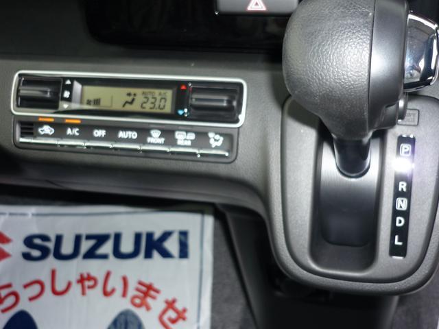 「スズキ」「ワゴンRスティングレー」「コンパクトカー」「山形県」の中古車11