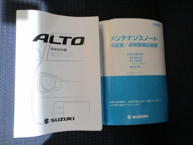 「スズキ」「アルト」「軽自動車」「山形県」の中古車26