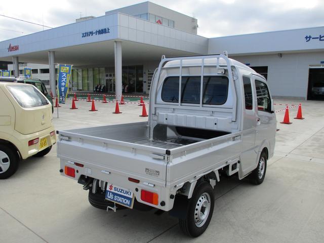 「スズキ」「スーパーキャリイ」「トラック」「山形県」の中古車8