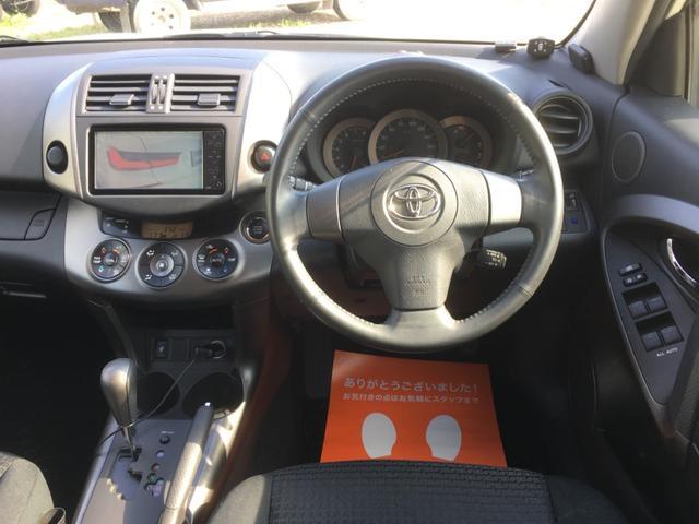 「トヨタ」「ヴァンガード」「SUV・クロカン」「福島県」の中古車15