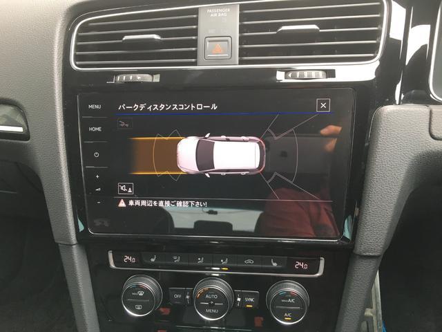 (maniacs)coreOBJ LCD Screen Protector(アンチグレアタイプ)for VW DiscoverPro(9.2inch)装着