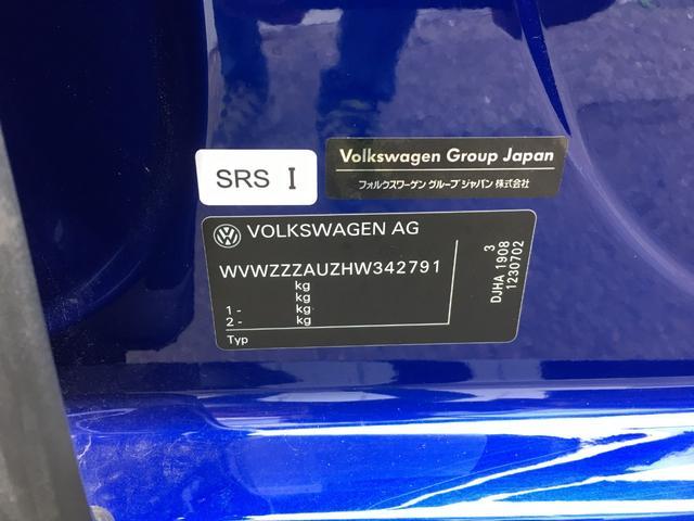「フォルクスワーゲン」「VW ゴルフR」「コンパクトカー」「福島県」の中古車58