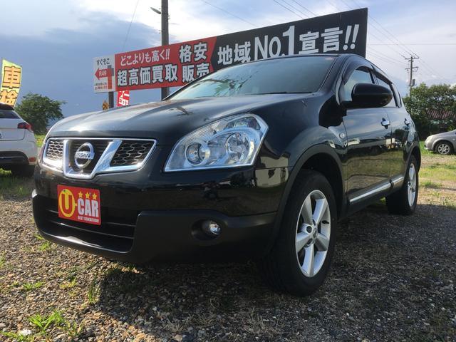 「日産」「デュアリス」「SUV・クロカン」「福島県」の中古車2