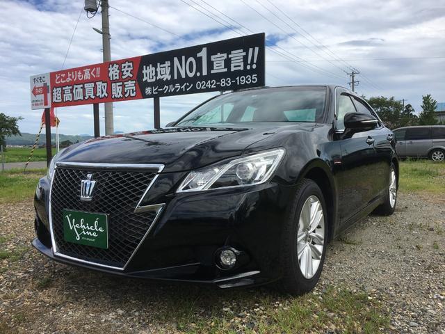 「トヨタ」「クラウン」「セダン」「福島県」の中古車2