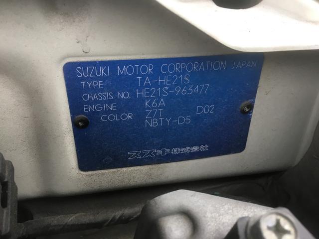 「スズキ」「アルトラパン」「軽自動車」「福島県」の中古車39