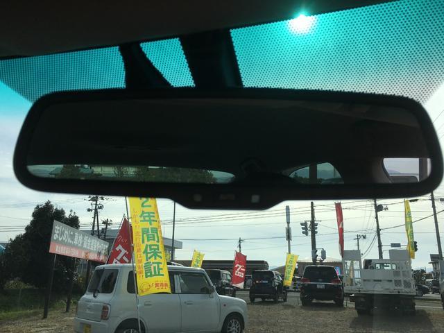 「トヨタ」「クラウン」「セダン」「福島県」の中古車40