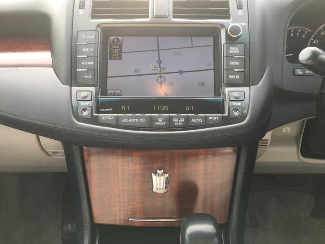 「トヨタ」「クラウン」「セダン」「福島県」の中古車43