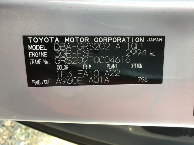 「トヨタ」「クラウン」「セダン」「福島県」の中古車55