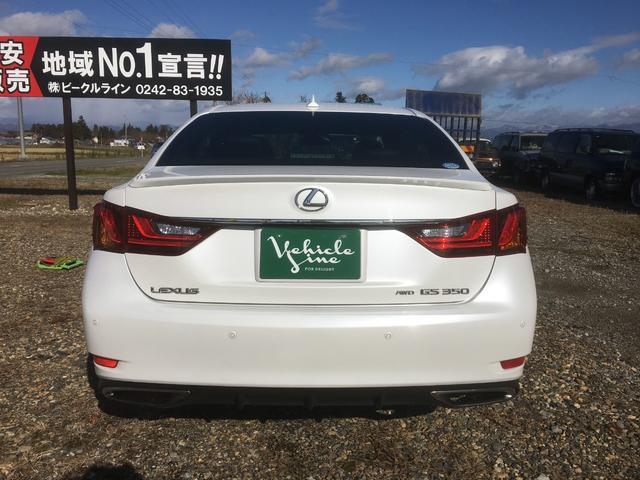 「レクサス」「GS」「セダン」「福島県」の中古車48