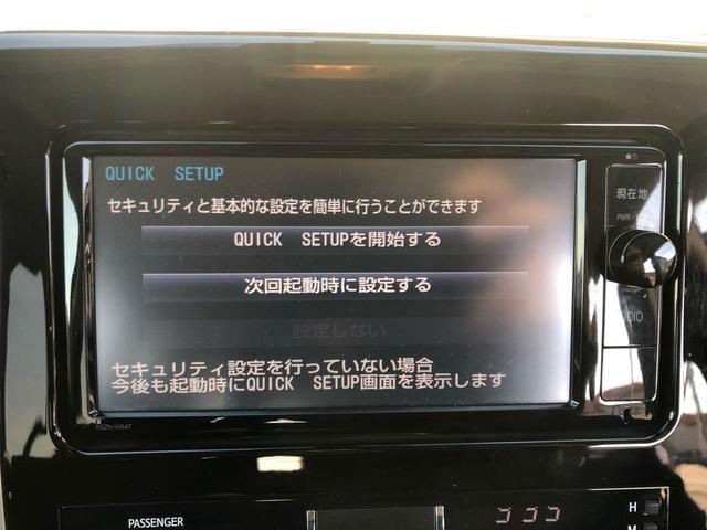 「トヨタ」「ランドクルーザー」「SUV・クロカン」「福島県」の中古車66