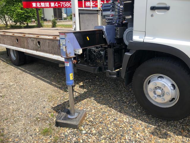 「その他」「ヒノレンジャー」「トラック」「福島県」の中古車19