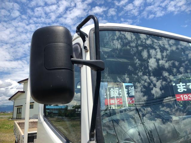 「その他」「ヒノレンジャー」「トラック」「福島県」の中古車21
