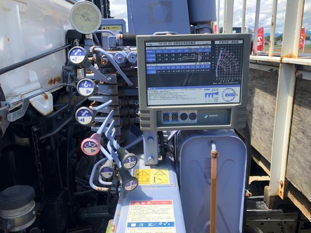 「その他」「ヒノレンジャー」「トラック」「福島県」の中古車55