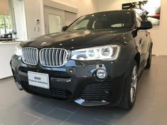 BMW X4xDrive 28i Mスポーツ ブラウンレザー  LED