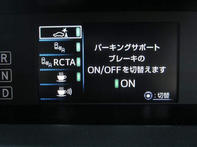 A ワンオーナー スマートキー TV&ナビ ETC バックカメラ 衝突被害軽減システム 4WD LEDランプ(16枚目)