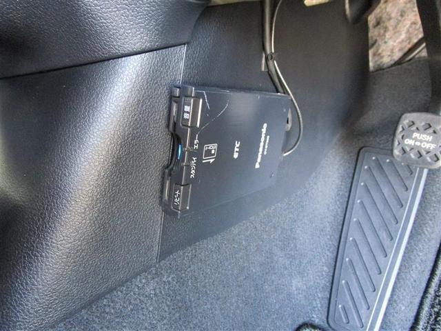 A ワンオーナー スマートキー TV&ナビ ETC バックカメラ 衝突被害軽減システム 4WD LEDランプ(17枚目)
