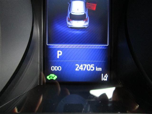 G モード ネロ 衝突被害軽減装置 バックカメラ メモリーナビ フルセグ ナビTV ETC スマートキー クルコン ハーフレザーシート ワンオーナ LEDヘッド CD(16枚目)