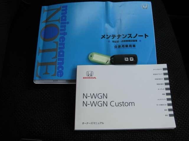 ホンダ N-WGN G・ターボパッケージ メモリーナビ ETC 純正A