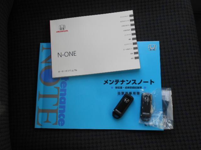 ホンダ N-ONE G・ローダウン ベーシック ナビ・ワンセグ・カメラ・ETC