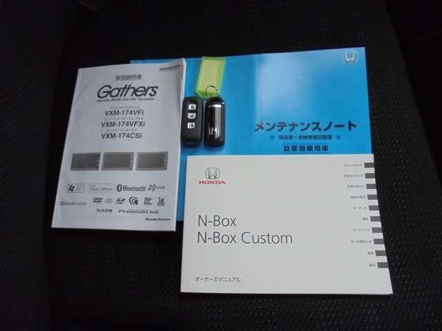ホンダ N BOX G SSパッケージ YOPメモリーナビ フルセグ CD Rカメラ