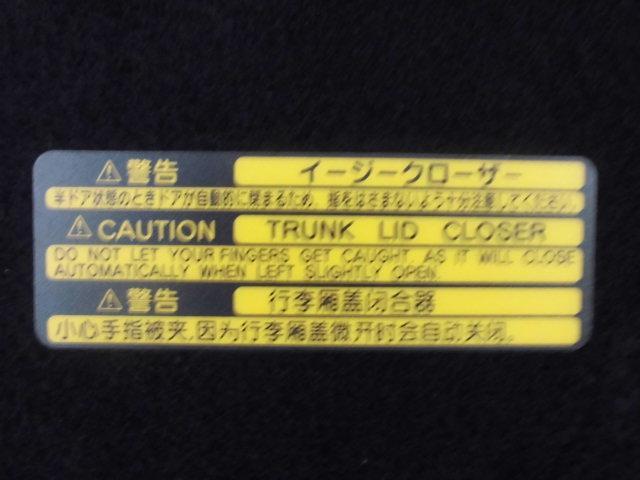 レクサス LS LS600h バージョンS Iパッケージ サンルーフ 革