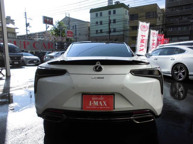 「レクサス」「LC」「クーペ」「広島県」の中古車3