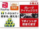 1.2 ポップ 社外ナビ&TV キーレス アイドリングストップ(40枚目)