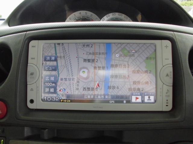 X Lパッケージ 後期 後期・純正ナビTV・HIDヘッドライト・電動スライドドア・ETC付・コンパクト7人乗り・3列シート・(19枚目)