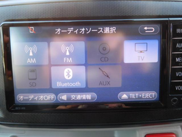 X SAIII ナビTV LED バックカメラ ドラレコ(18枚目)